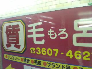20071101233934.jpg