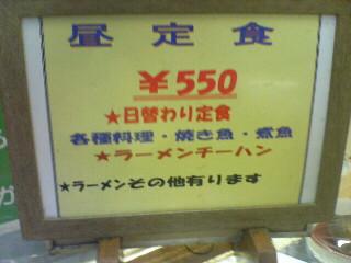 20081107154519.jpg