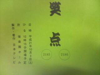 20091003120421.jpg